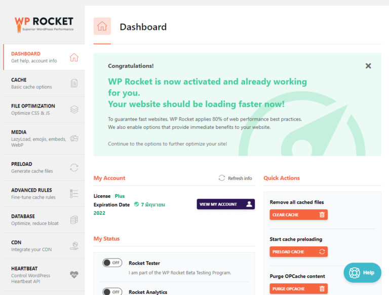 1 wp rocket dashboard