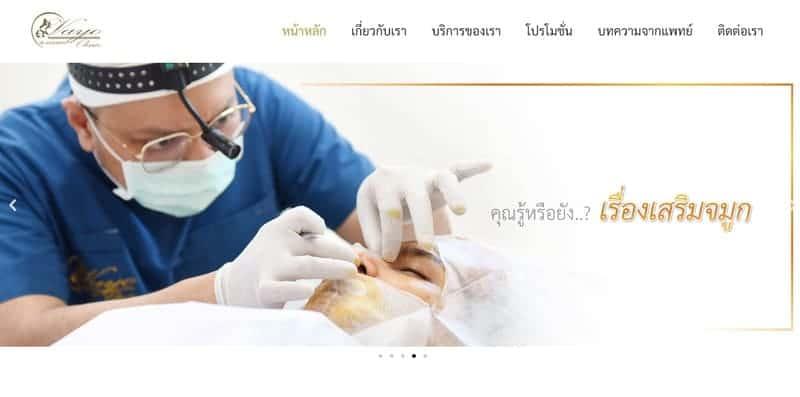 vayoclinic